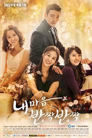 Watch Movie My Heart Twinkle Twinkle