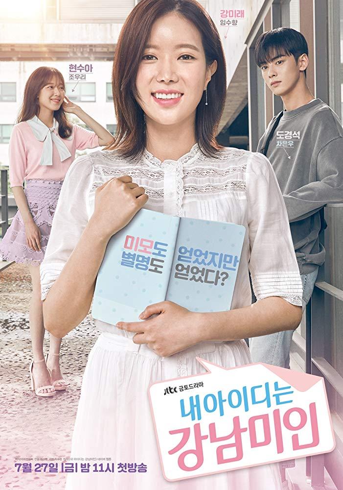 Watch Movie My ID is Gangnam Beauty