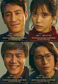 Watch Movie My Mister