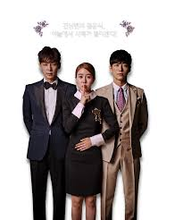Watch Movie My Secret Hotel