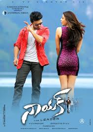 Watch Movie Naayak