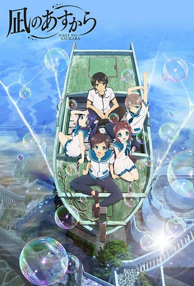 Watch Movie Nagi no Asukara