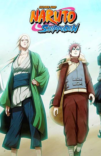 Watch Movie Naruto Shippuden - Season 11