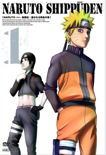 Watch Movie Naruto Shippuden - Season 2