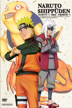 Watch Movie Naruto Shippuden - Season 4