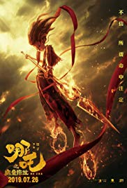 Watch Movie Nezha: Birth of the Demon Child