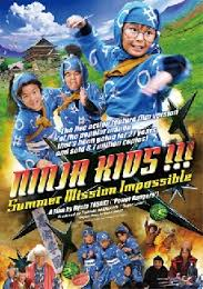 Watch Movie Ninja Kids!!!: Summer Mission Impossible