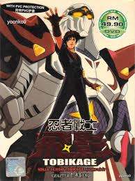 Watch Movie Ninja Senshi Tobikage