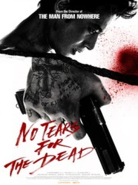 Watch Movie No Tears For The Dead