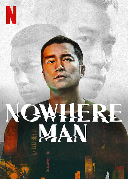 Watch Movie Nowhere Man (2019) - Season 1