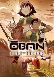 Watch Movie Oban Star-Racers