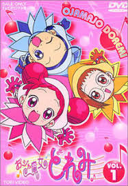 Watch Movie Ojamajo Doremi