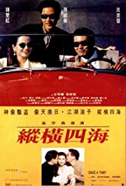 Watch Movie Once a Thief
