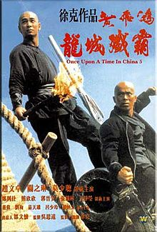 Watch Movie Once Upon A Time In China 5