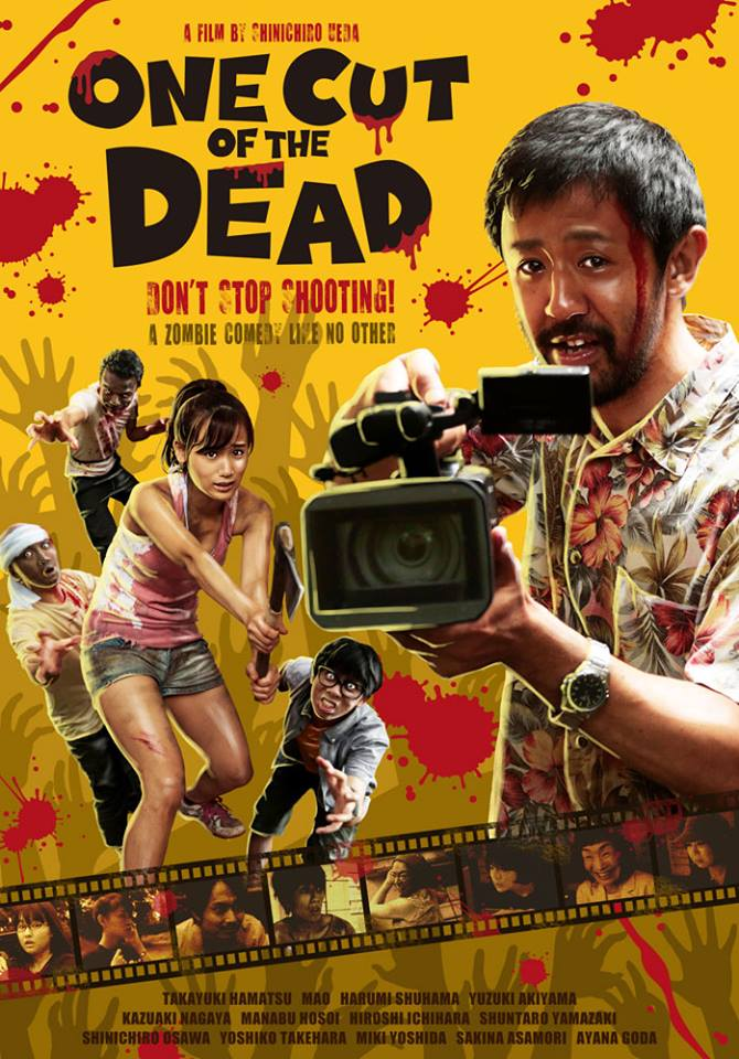 Watch Movie One Cut of the Dead
