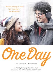 Watch Movie One Day