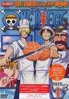 Watch Movie One piece - Season 07