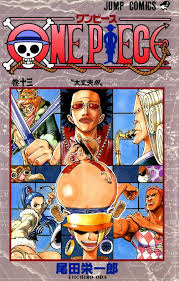 Watch Movie One piece - Season 08 - Vol.02