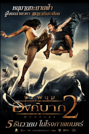 Watch Movie Ong Bak 2