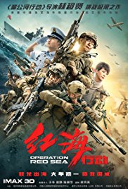 Watch Movie Operation Red Sea