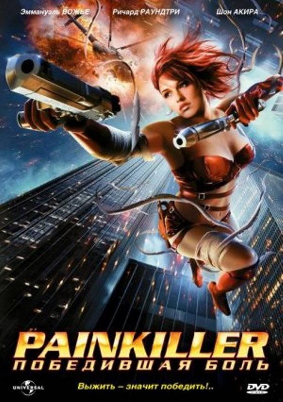 Watch Movie Painkiller Jane