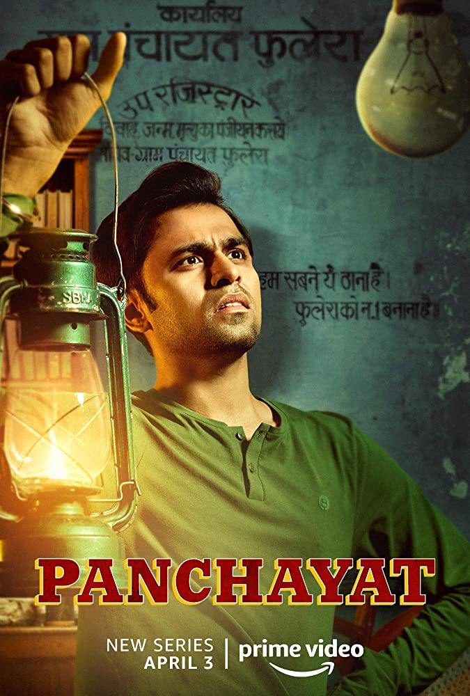 Watch Movie Panchayat - Season 1