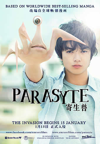 Watch Movie Parasyte Part 1