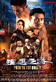Watch Movie Path to the Dream