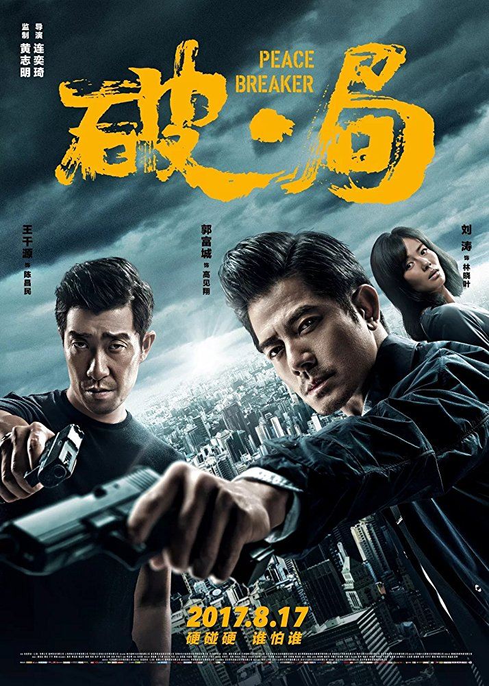 Watch Movie  Peace Breaker