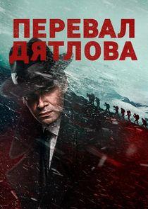 Watch Movie Pereval Dyatlova - Season 1