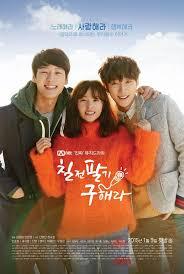 Watch Movie Persevere, Goo Hae Ra