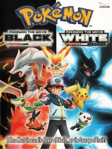 Watch Movie Pokemon Black - Victini And Reshiram