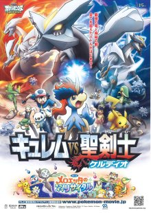 Watch Movie Pokemon - Kyurem vs The Sword Of Justice