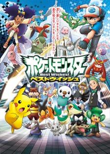 Watch Movie Pokemon Meloetta`s Moonlight Serenade