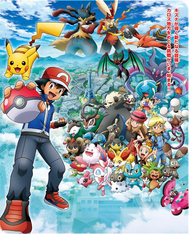 Watch Movie Pokemon - Season 13