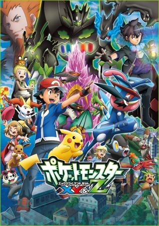 Watch Movie Pokemon - Season 15