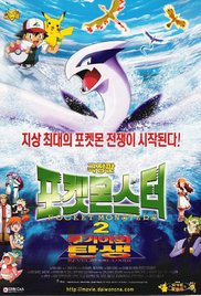 Watch Movie Pokemon The Movie 2000 - The Power Of One