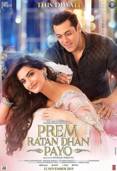 Watch Movie Prem Ratan Dhan Payo