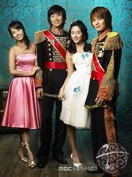 Watch Movie Princess Hours
