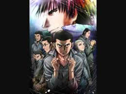 Watch Movie Rainbow: Nisha Rokubou no Shichinin