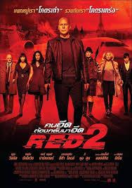 Watch Movie Red 2