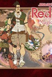 Watch Movie Red Ash: Magicicada