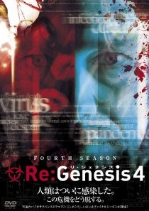 Watch Movie ReGenesis - Season 4
