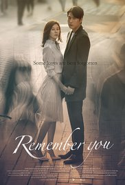 Watch Movie Remember You