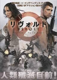 Watch Movie Revolt