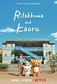 Watch Movie Rilakkuma and Kaoru - Season 1