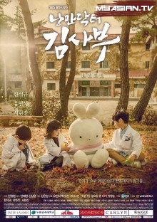 Watch Movie Romantic Doctor, Teacher Kim