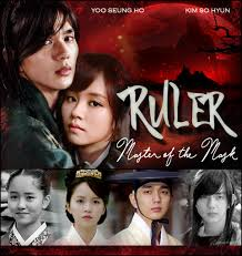 Watch Movie Ruler: Master of the Mask