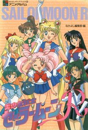 Watch Movie Sailor Moon R (English Audio)