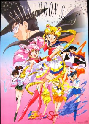 Watch Movie Sailor Moon Super S (English Audio)